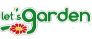 Gardening Advice Now